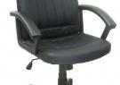 כסאות מנהלים במחירים אטרקטיביים