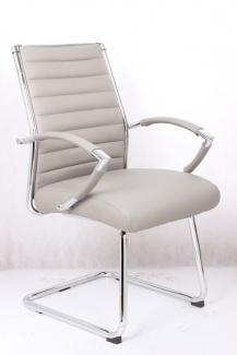 כסא אורח מדגם שי צבע אפור