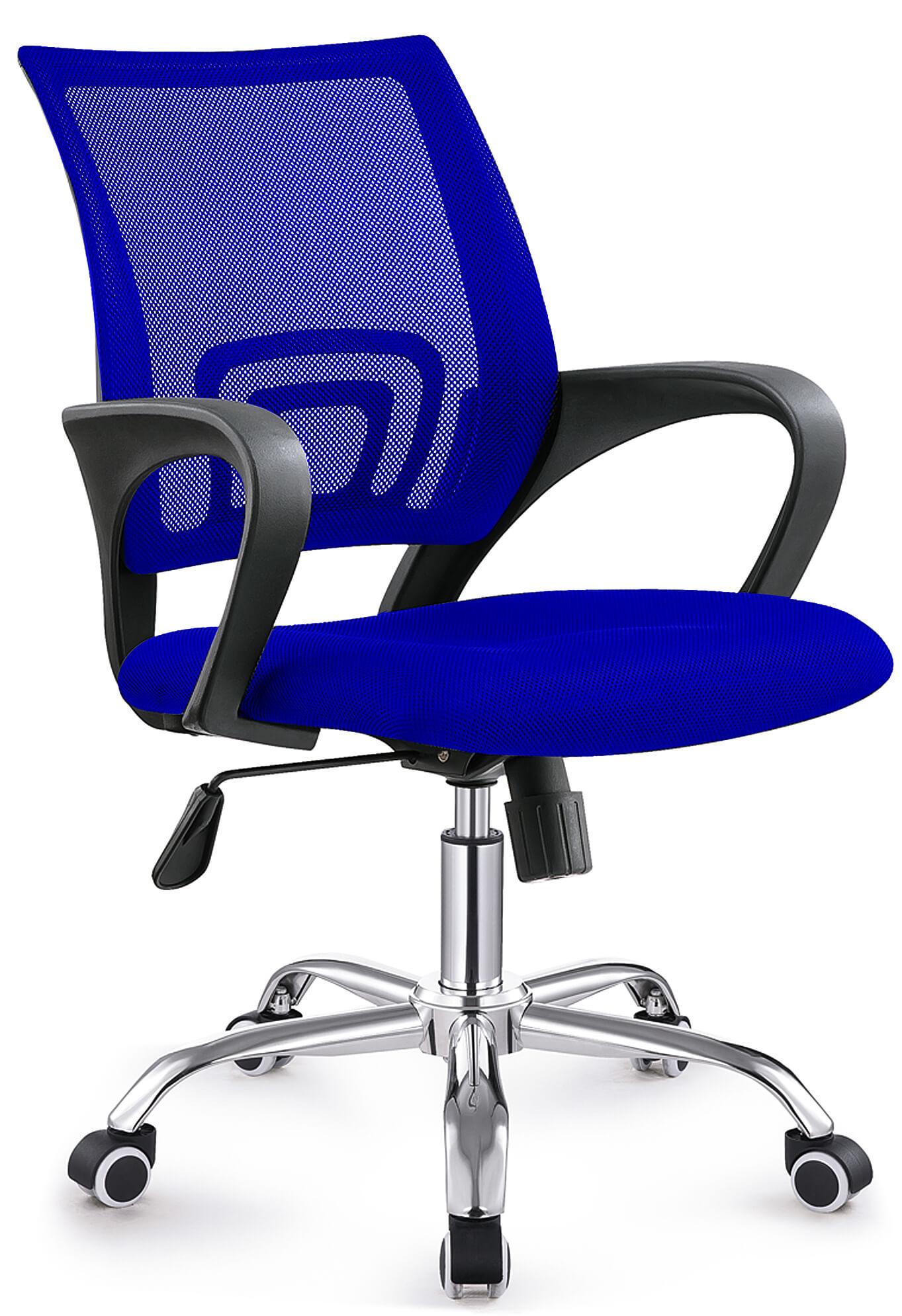 """כסא דגם """"שירן"""" כחול"""