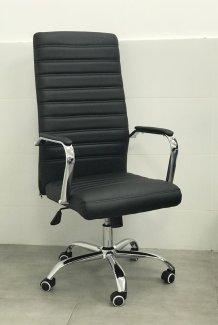 כסא מנהל דגם סביון גבוה