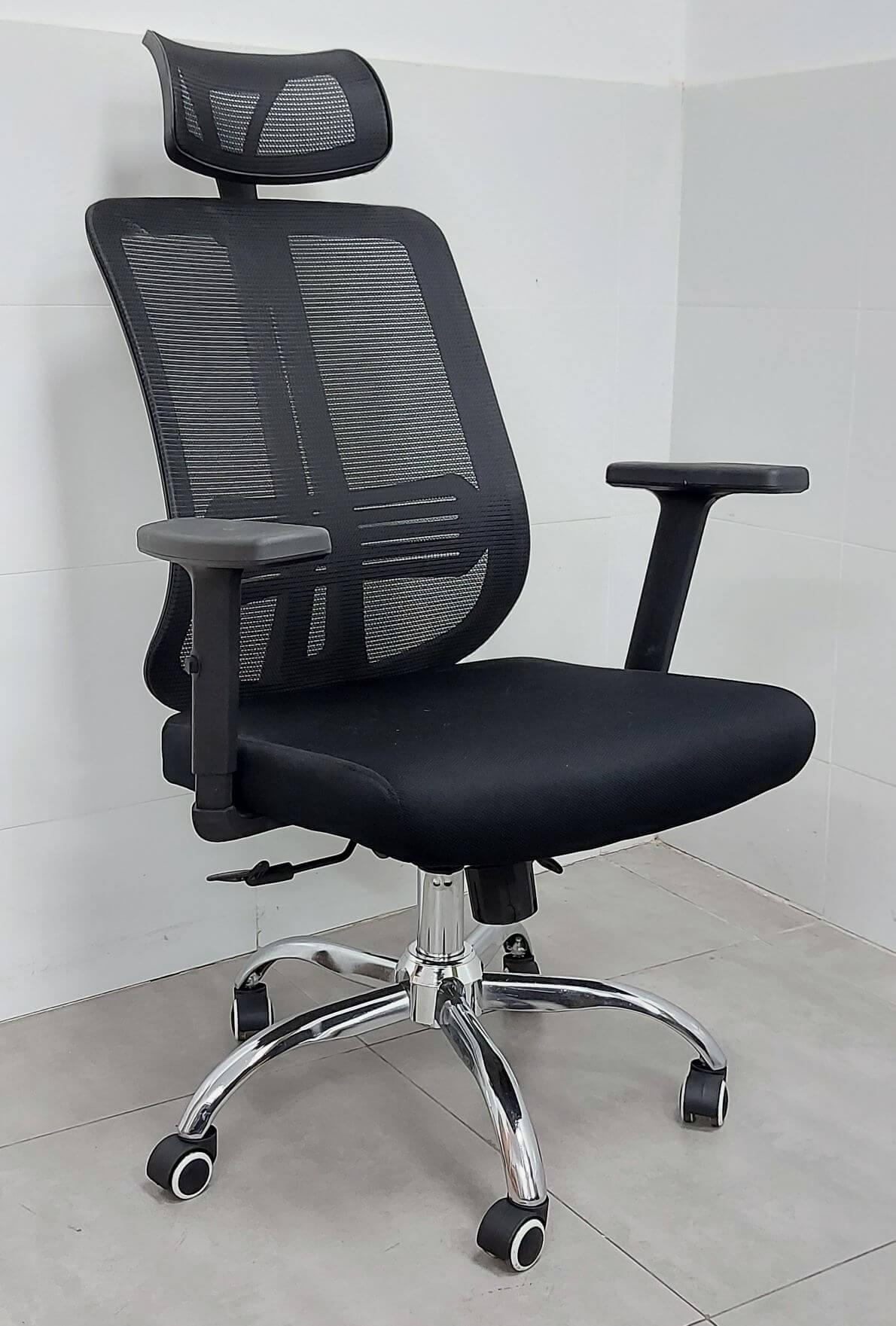 כסא דגם רונית גב רשת